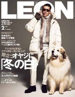 LEON 2020年02月号