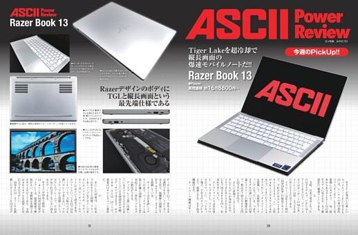 Razer Book 13/ASCII Power Review