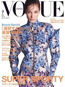 VOGUE JAPAN 2019年7月号
