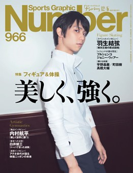 Number 966号