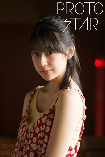 PROTO STAR 小畑依音 vol.2