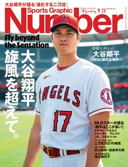 Number 1035号