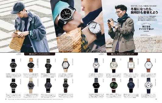 冬服になったら、腕時計も着替えよう