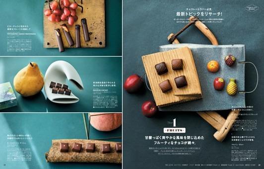 チョコレートラバー必見。 最新トピックをリサーチ!