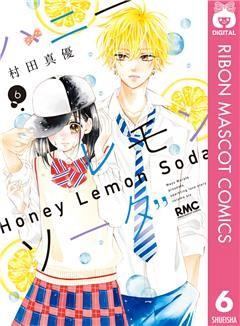 ハニーレモンソーダ 6