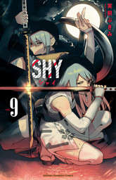 SHY 9