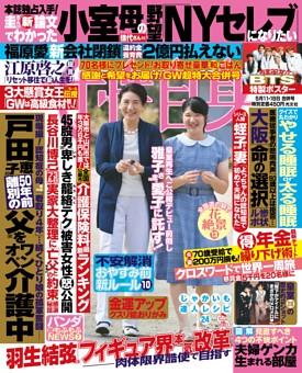 雑誌読み放題!500誌以上が月額440円(税込) | dマガジン