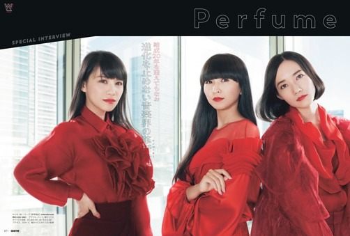 SPECIAL INTERVIEW Perfume、新たなる進化の軌跡