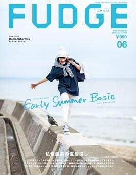 FUDGE 2019年6月号