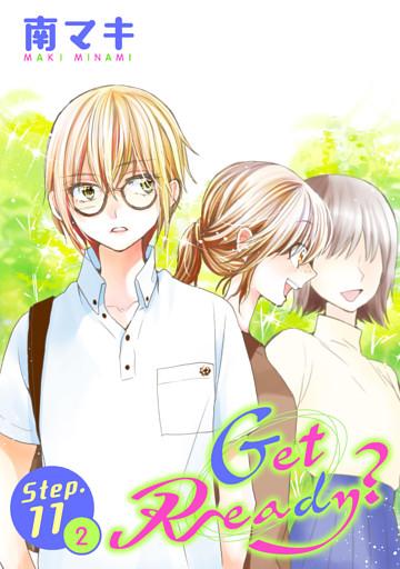 Get Ready?[1話売り] story11-2