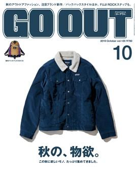 GO OUT 2019年10月号 Vol.120