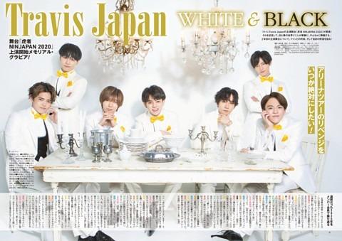 Travis Japan WHITE&BLACK