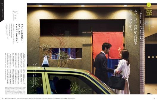 TokyoNightStory 大人が「和食」に向かう理由①/しっとりとじっくりと。ふたりだけの静かな時間を共有したいから。