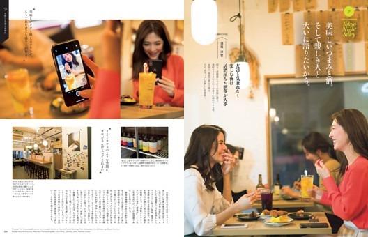TokyoNightStory 大人が「和食」に向かう理由②/美味しいつまみと酒。そして親しき人と大いに語りたいから。
