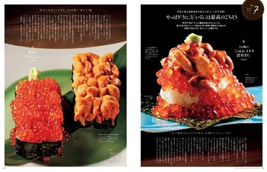 和食が誇る高級食材の旨みに抗うことは不可避!やっぱり「うに」と「いくら」は最高のごちそう