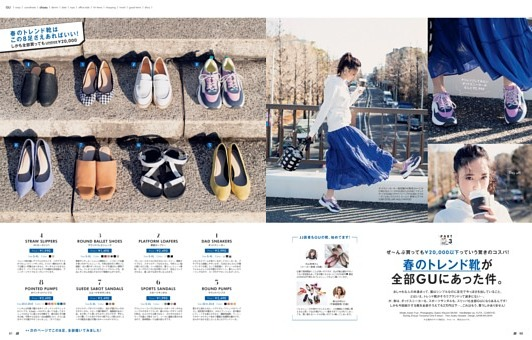 春のトレンド靴が全部GUにあった件。