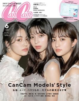 CanCam 2019年6月号
