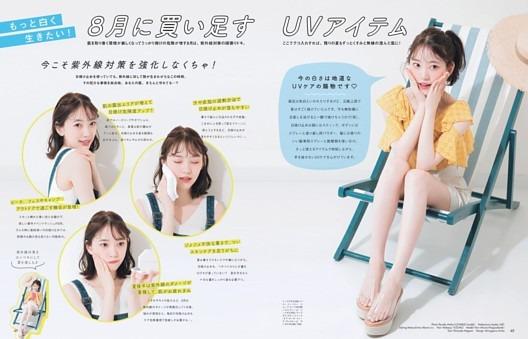 ■8月に買い足すUVアイテム by 堀未央奈