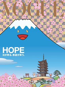 VOGUE JAPAN 2020年10月号