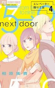 エレベーター降りて左【マイクロ】 4