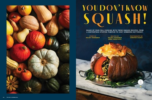 You Don't Know Squash