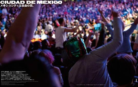 メキシコシティは自由の街。