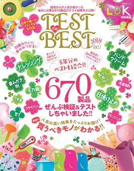 TEST the BEST 2018