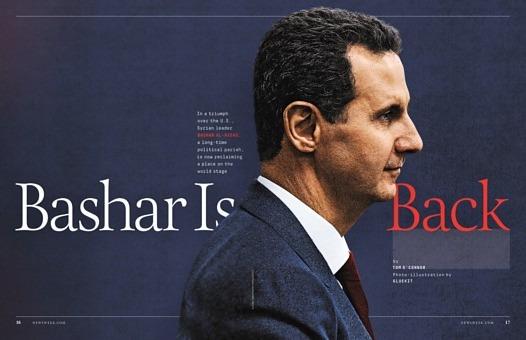 Bashar Is Back