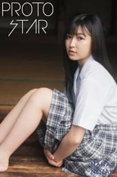 PROTO STAR 野崎奈菜 complete
