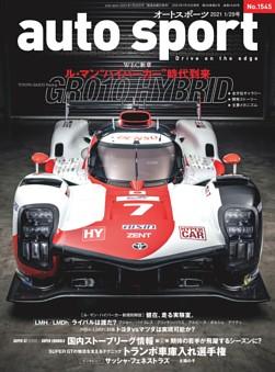 auto sport No.1545 2021年1月29日号