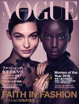 VOGUE JAPAN 2020年1月号