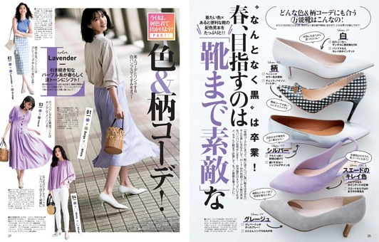 [PART1]春、目指すのは「靴まで素敵」な色&柄コーデ!