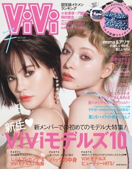 ViVi 2019年7月号
