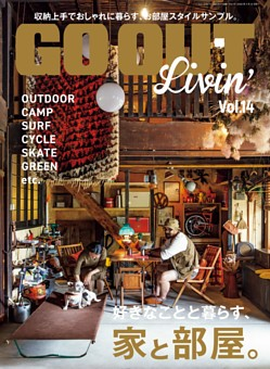 GO OUT Livin' Vol.14