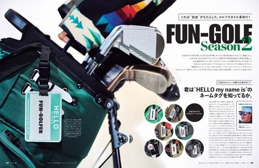 """これは""""自由""""がもたらした、ゴルフスタイル革命だ! FUN-GOLF Season 2"""