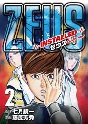 ZEUS-INSTALLED- 2