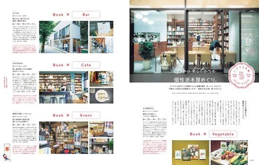 5.Bookstore 個性派本屋めぐり。