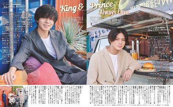 King & Prince Always Love