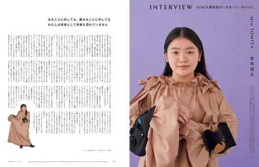 INTERVIEW 富田望生