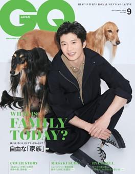 GQ JAPAN 2019年9月号