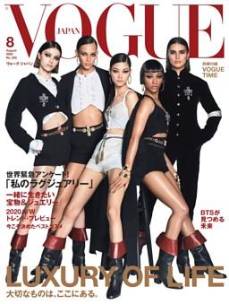 VOGUE JAPAN 2020年8月号