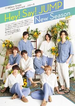 Hey! Say! JUMP New Season到来!!