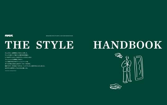 THE STYLE HANDBOOK