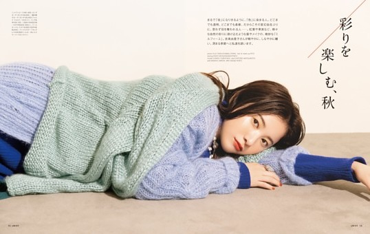 COVER STORY 吉高由里子さん 彩りを楽しむ、秋