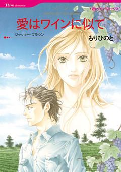 愛人契約セット vol.4