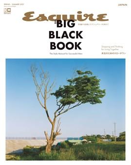 Esquire The Big Black Book SPRING/SUMMER 2021