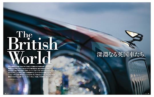 THE BRITISH WORLD