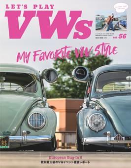 LET'S PLAY VWs vol.56