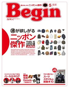 Begin 2020年05月号