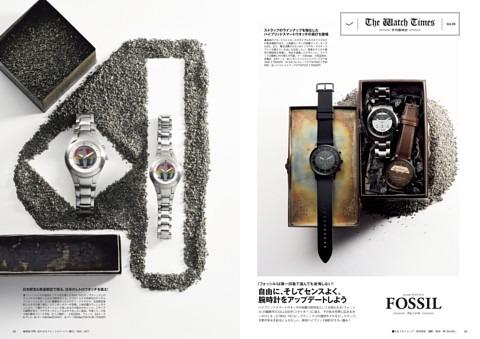 月刊腕時計Vol.39